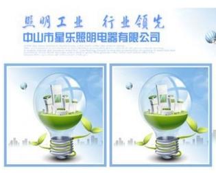 绕线机用户_中山市星乐照明电器有限公司